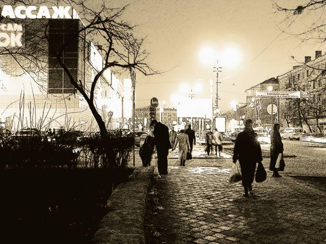 Вечерний городской пейзаж